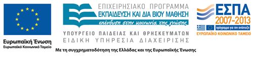 logo THALIS